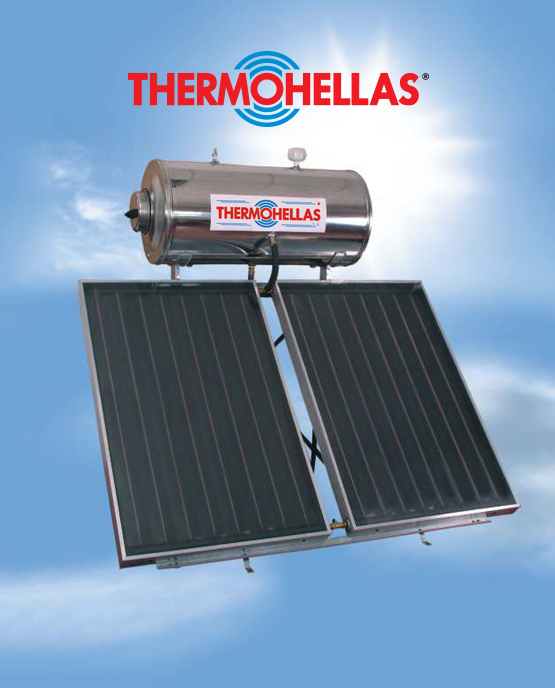 thermohellas